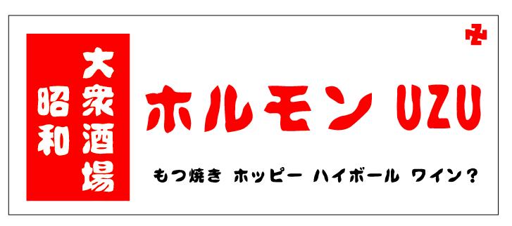 スクリーンショット 2016-04-16 13.36.26