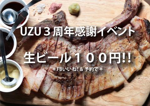 IMG_3197のコピー