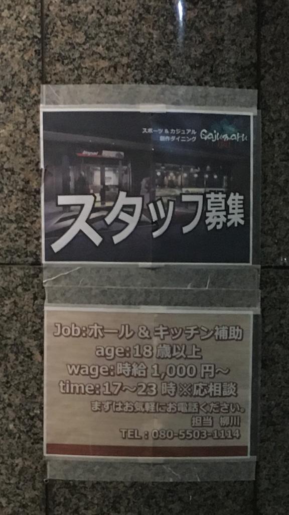 IMG_6365