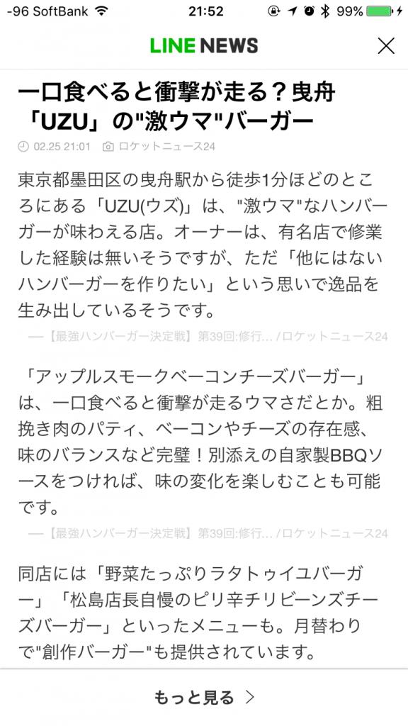 IMG_6959