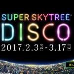 disco_2017_pc