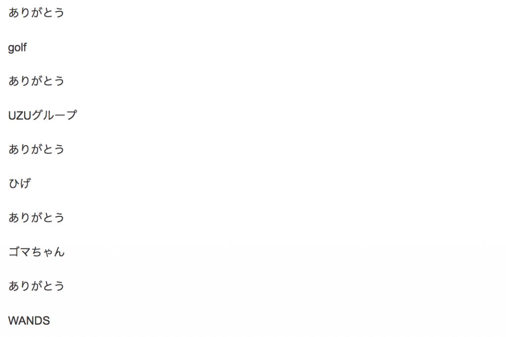 スクリーンショット 2017-04-22 13.56.51