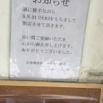 IMG_9611